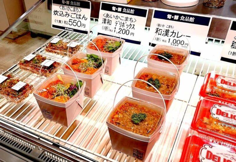 大阪松坂屋出店6.10