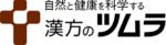 tsumura_logo